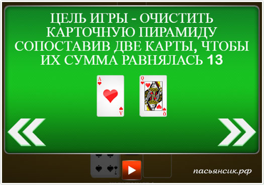 Автомат joker poker