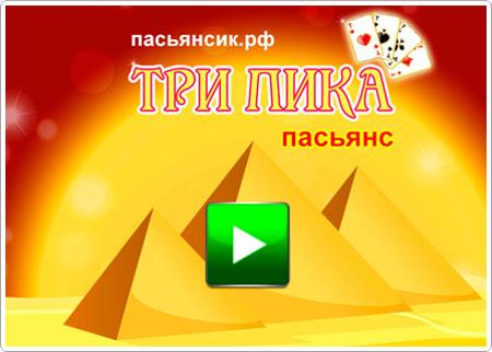 Слоты онлайн играть бесплатно вулкан