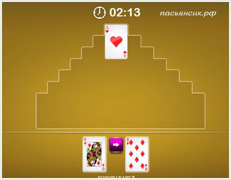 Карточная игра 1001 скачать бесплатно