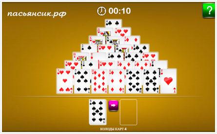 карточная игра пирамида играть