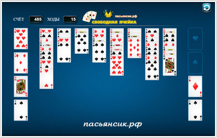 Трыня карточная игра